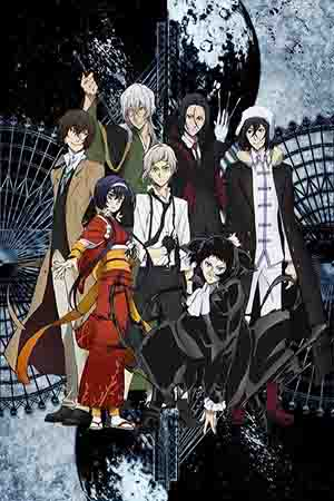 Bungou Stray Dogs Temporada 3