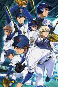 Ver Diamond no Ace: Act 2 sub español