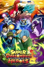 Dragon Ball Heroes: Temporada 1