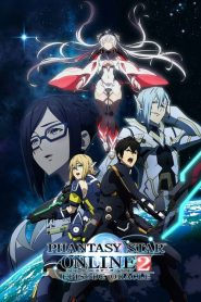Phantasy Star Online 2: Episode Oracle: Temporada 1