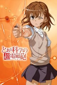 Toaru Kagaku no Railgun: Temporada 1
