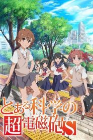 Toaru Kagaku no Railgun: Temporada 2