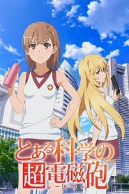 Toaru Kagaku no Railgun: Temporada 3