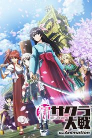 Shin Sakura Wars, The Animation