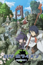Log Horizon: Temporada 1