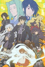 Log Horizon: Temporada 3