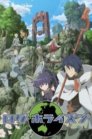 Log Horizon Sub español
