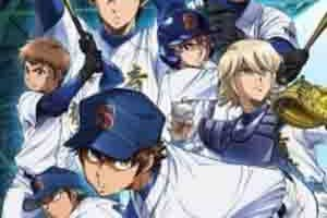 ver Diamond no Ace Act 2 capitulos online